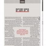 146 amnon-page-001