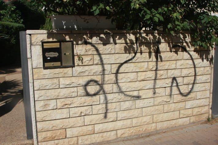 כתובת שרוססה על חומת ביתו של מנדלבליט, 2010 / צילום: מוטי קמחי, 'הארץ'