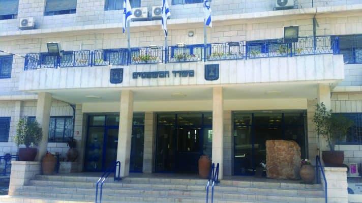 משרד המשפטים במזרח ירושלים, ארכיון // צילום מתוך ויקיפדיה (שימוש הוגן)