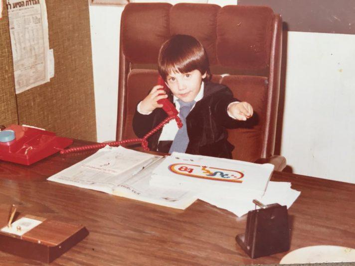 """פרסום ראשון. זוהר מככב בעמוד הראשון בחוברת הטלפונים של קריית גת, שהוצאה לאור ע""""י אביו // צילומים: אוסף פרטי"""