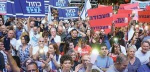עוד מילה על רצח רבין // הטור של איילת נחמיאס ורבין