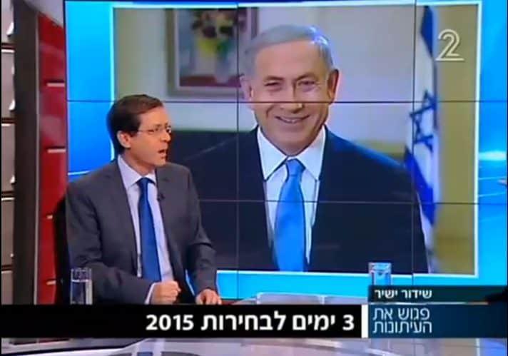 הרצוג ונתניהו, 'פגוש את העיתונות', בחירות 2015