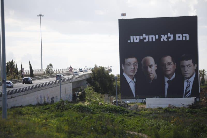 קמפיין הליכוד נגד עיתונאים // צילום: תומר אפלבאום, 'הארץ'