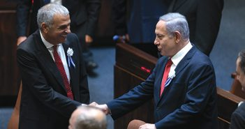 השבעת הכנסת ה-22 ראש הממשלה ביבי בנימין נתניהו