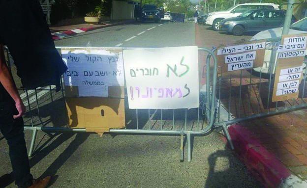 מחאה מחוץ לביתו של גנץ, בחודש שעבר // צילום: מחאת הדגלים השחורים
