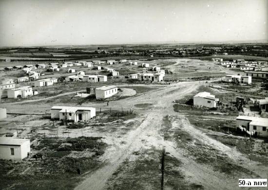 שכונת נווה עמל בהרצליה בשנות ה-50