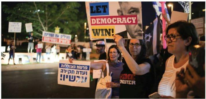 הפגנה נגד השחיתות בכיכר גורן // צילום: עופר וקנין, ׳הארץ׳