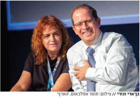בן־ארי ונזרי // צילום: תומר אפלבאום, ׳הארץ׳