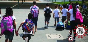 הזדמנות לשינוי במערכת החינוך // הטור של גרשון הכהן