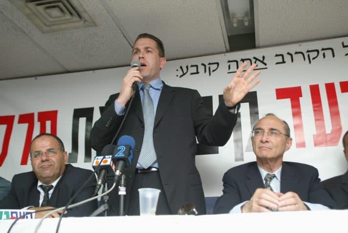 בכנס נגד תכנית ההתנתקות, 2004 // צילום: אלון רון, ׳הארץ׳