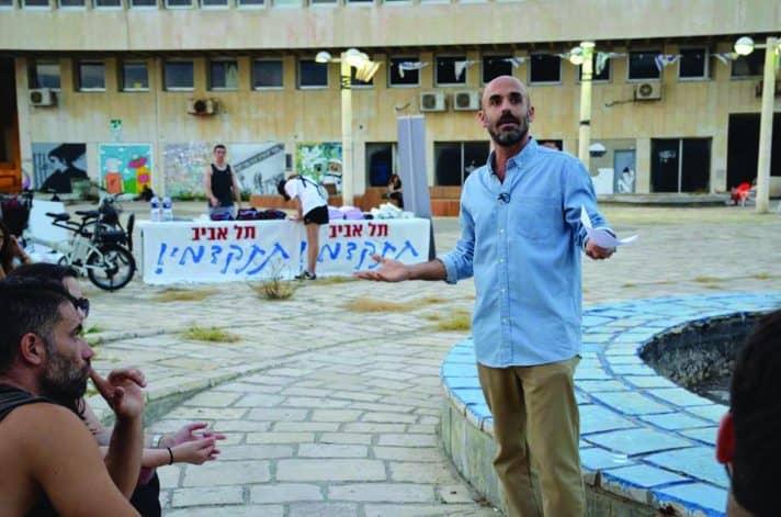 אסף הראל באירוע לקראת הבחירות בכיכר אתרים, אוגוסט 2018