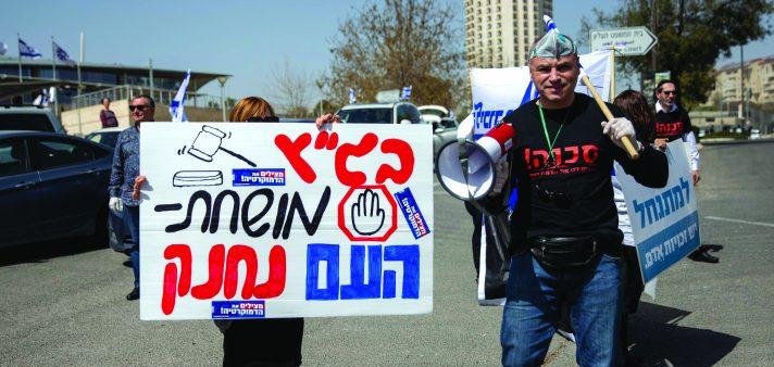 הפגנת ימין מול בית המשפט העליון // צילום: אוהד צויגנברג, ׳הארץ׳</em>