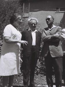 דיין, גלילי וגולדה, 1970 // צילום: פריץ כהן, לע״מ