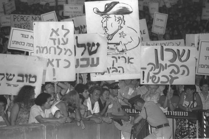 הפגנת ה־ 400 אלף, 1982 // צילום: יעקב סער, לע״מ