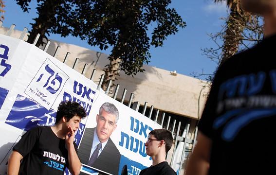 בחירות 2013 // צילום דניאל בר און, ׳הארץ׳