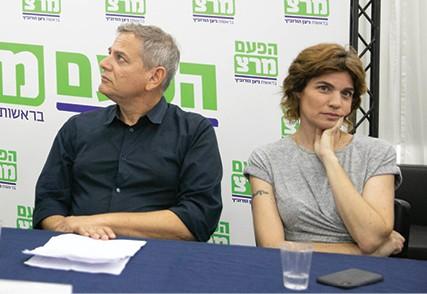 במרצ נדהמו. הורוביץ וזנדברג: צילום: תומר אפלבאום, ׳הארץ׳