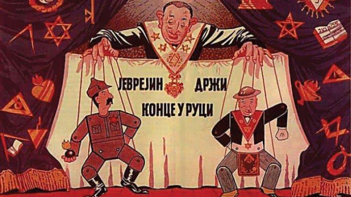 קריקטורה אנטישמית // מתוך התערוכה 'תעשיית השנאה', מוזיאון משואה