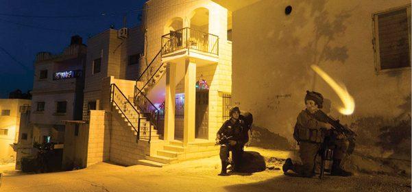 """כוחות צה""""ל פועלים ביהודה ושומרון, בחודש שעבר // צילום: דו""""צ"""