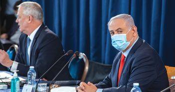 ישיבת ממשלה במשרד החוץ