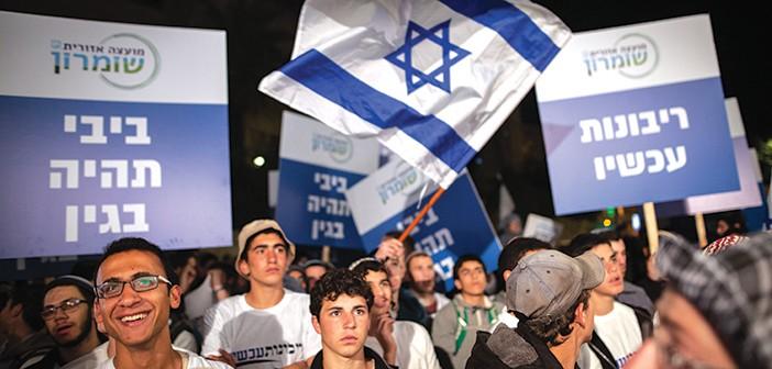 מפגינים בעד הסיפוח, פברואר 2020 // צילום: אמיל סלמן, 'הארץ'