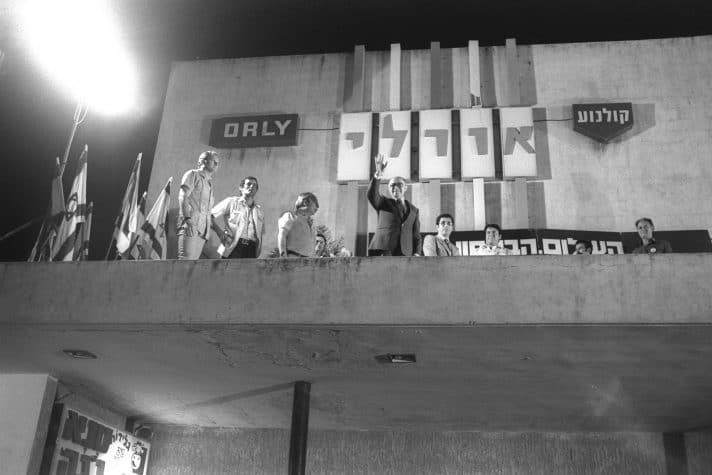 בגין נואם בלוד // צילום: הרמן חנניה, לע״מ
