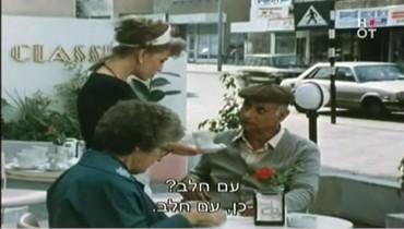 דנוטה בסרטי המתיחות של יהודה ברקן