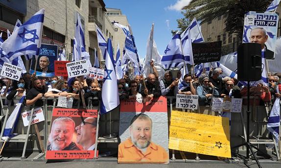 הפגנה נגד מנדלבליט // צילום: תומר אפלבאום, ׳הארץ׳