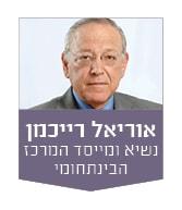 אוריאל רייכמן