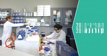 המדענים וחברות התרופות