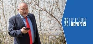 משפיעים 2020 | אביגדור ליברמן | עוד יכריע גורלות