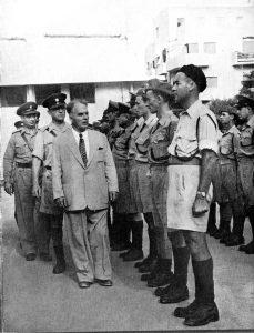 שר המשטרה בכור־שלום שטרית, שנות ה־50