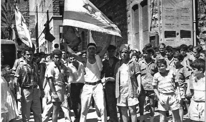 מהומות ואדי סאליב, 1959 // צילום: אוסקר טאובר