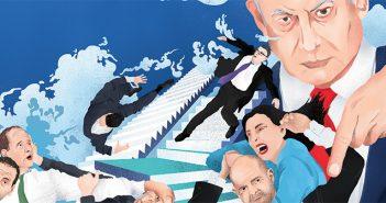 איור: קוסטיה פרמיאקוב