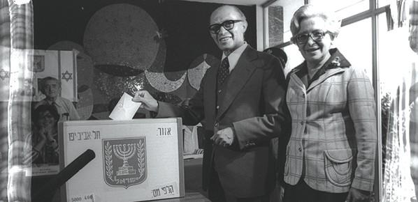 בגין בליל הניצחון של 1977 // יעקב סער, לע מ