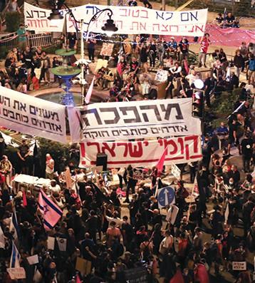 הפגנה סמוך לבלפור, בחודש שעבר // אוהד צויגנברג, 'הארץ'