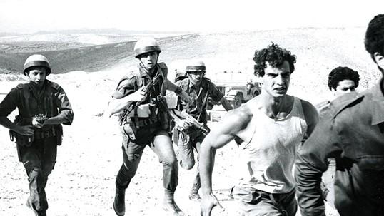'חרב גדעון', 1986