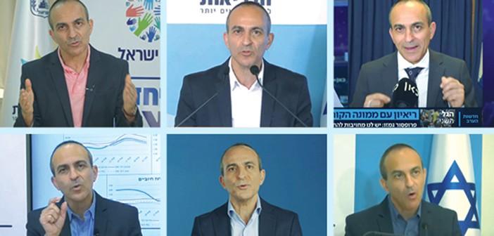 צילומים: ynet ,משרד הבריאות, חדשות 12 ,כאן 1