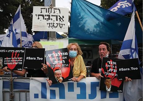 הפגנה בעד ונגד נתניהו // צילום: אוהד צויגנברג, 'הארץ'