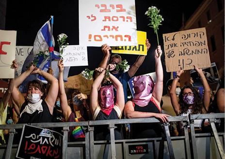 הפגנה נגד נתניהו // צילום: אוהד צויגנברג, 'הארץ'
