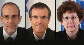 שופטי נתניהו פרידמן־פלדמן, בר-עם, שחם צילום אתר בתי המשפט