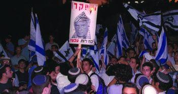 """כיכר ציון, אוקטובר 1995 // צילום: אבי אוחיון, לע""""מ"""