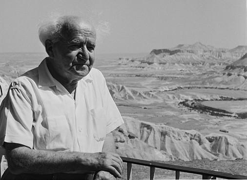 בן־גוריון בשדה בוקר צילום פריץ כהן, לע״מ