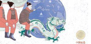 שעת הסין // המרוץ של סין לעמדת המעצמה מספר אחת // מאת אורן נהרי