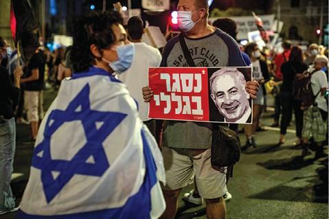 מחאה בסמוך למעון בבלפור, במהלך הסגר השני צילום אוהד צויגנברג, ׳הארץ׳