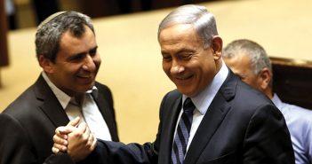 צילום: Gali Tibbon, AFP via Getty Images