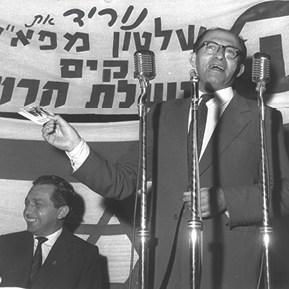 בגין במערכת הבחירות של 1959 צילום משה פרידן, לע״מ