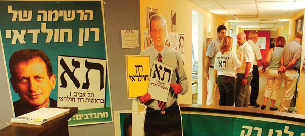 בחירות 2003 // צילום: ניר כפרי, ׳הארץ