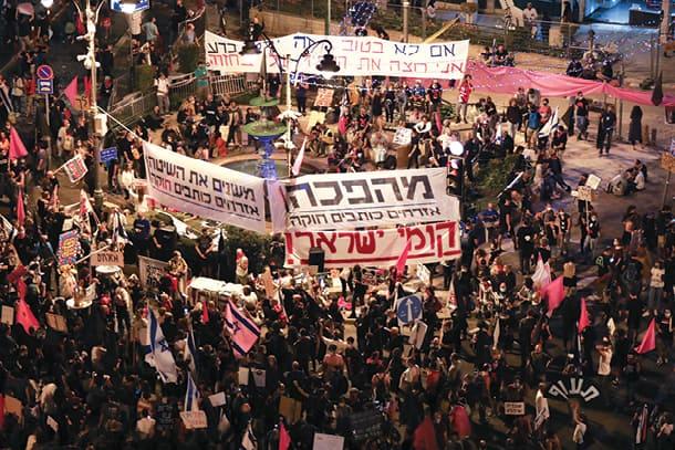 מחאת בלפור, אוקטובר 2020 צילום - אוהד צויגנברג, ׳הארץ׳