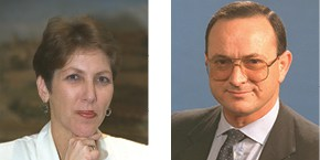 מילוא ולבנת בשנות ה-90 -צילומים-יעקב סער, לע״מ