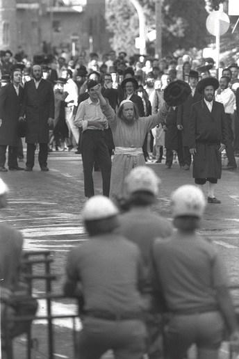 הפגנת חרדים בירושלים, 1987 צילום יעקב סער, לע מ